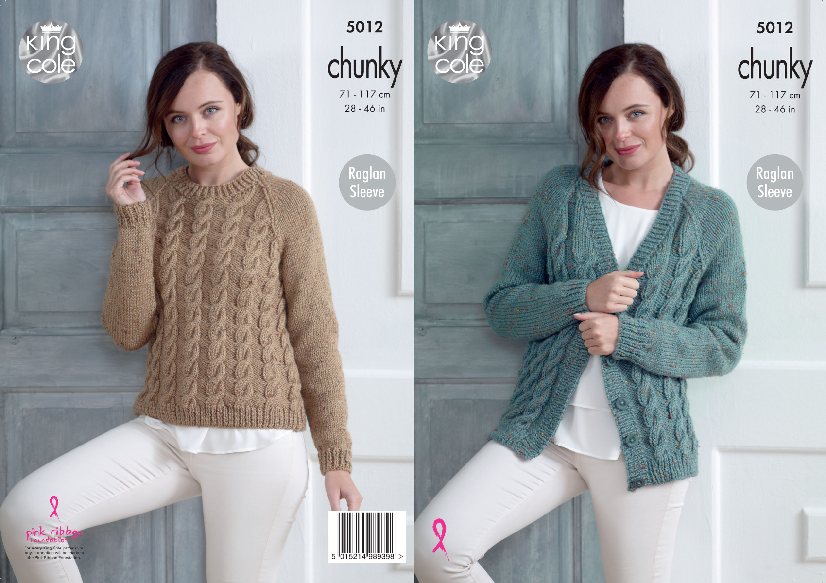 4428ceda4098 Womens Chunky Knitting Pattern Raglan Sleeve Cardigan   Jumper King ...