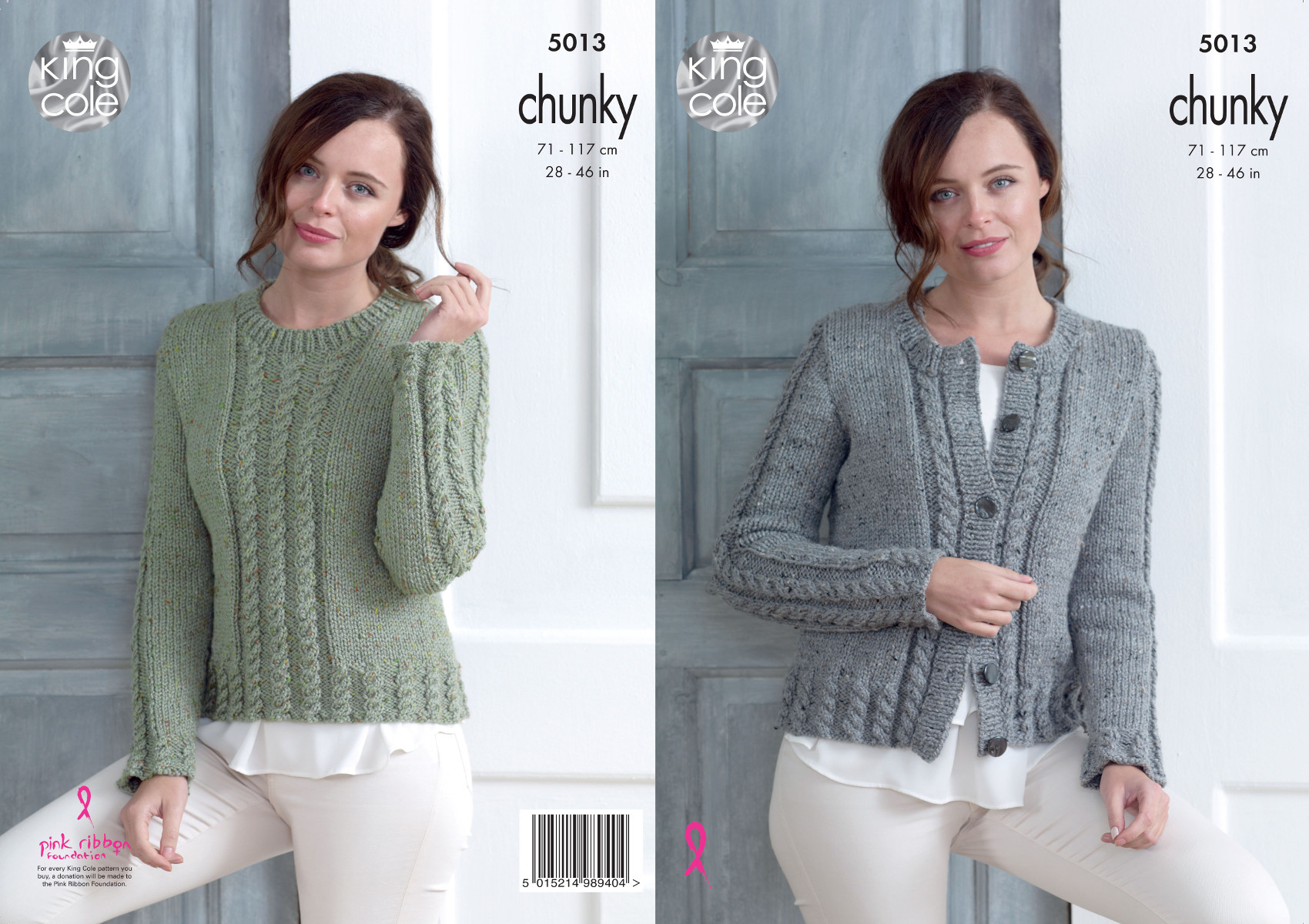 Womens Chunky Knitting Pattern Ladies Cable Knit Cardigan Jumper