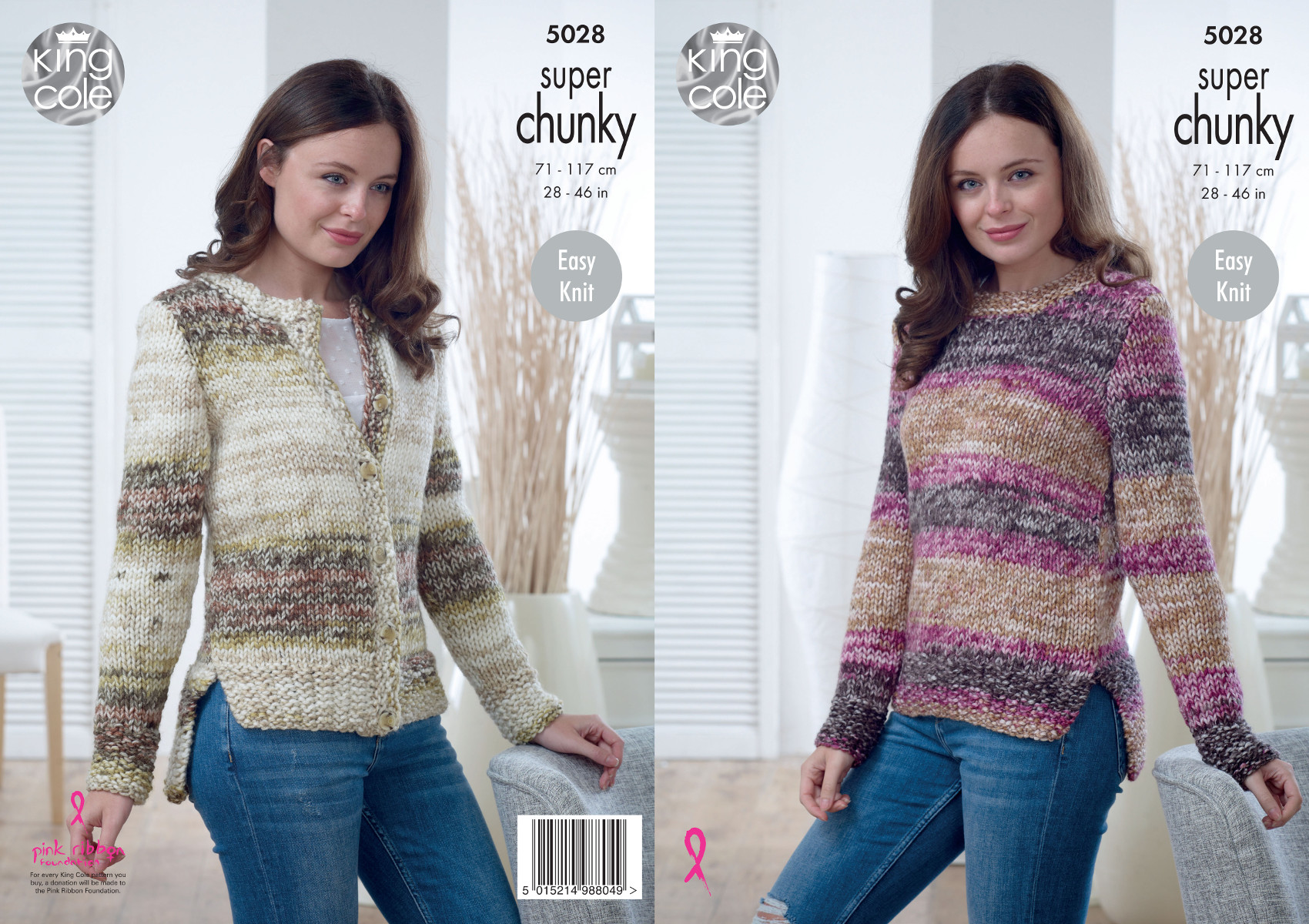 King Cole Ladies Super Chunky Knitting Pattern Easy Knit Sweater
