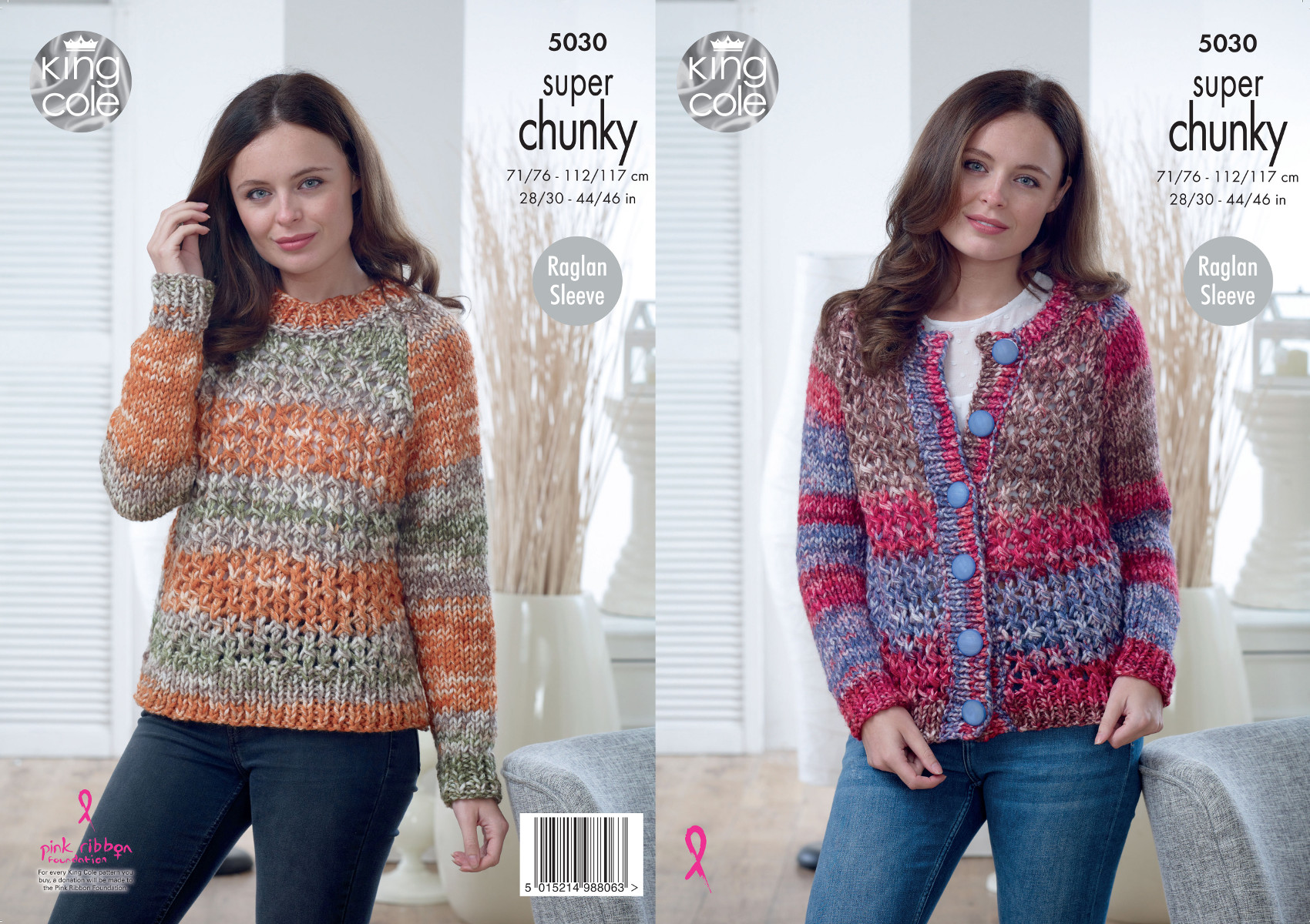King Cole Ladies Super Chunky Knitting Pattern Lacy Raglan Cardigan ...
