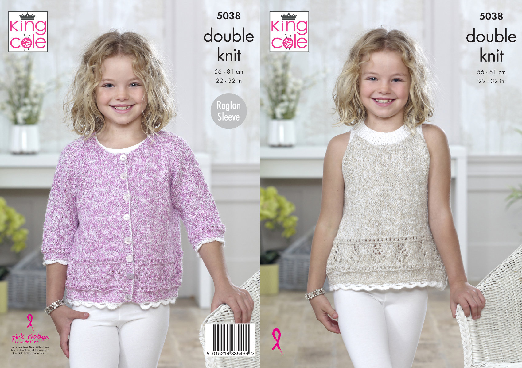 King Cole Girls Double Knitting Pattern Raglan Sleeve Lace Cardigan ...