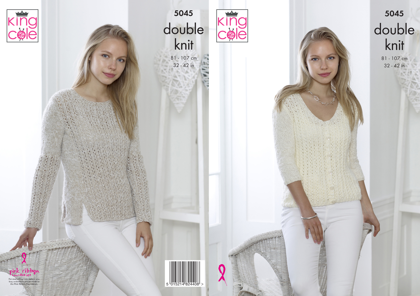 King Cole Ladies Double Knitting Pattern Womens Lacy Sweater ...