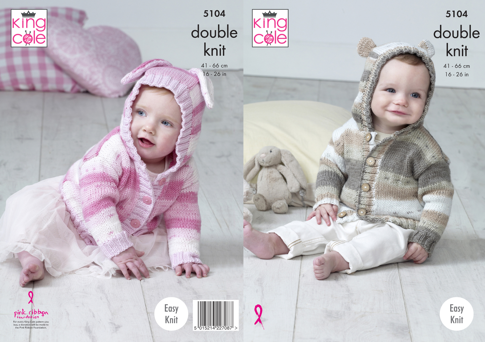 King Cole Baby Double Knitting Pattern Easy Knit Bunny or Teddy Ears ...