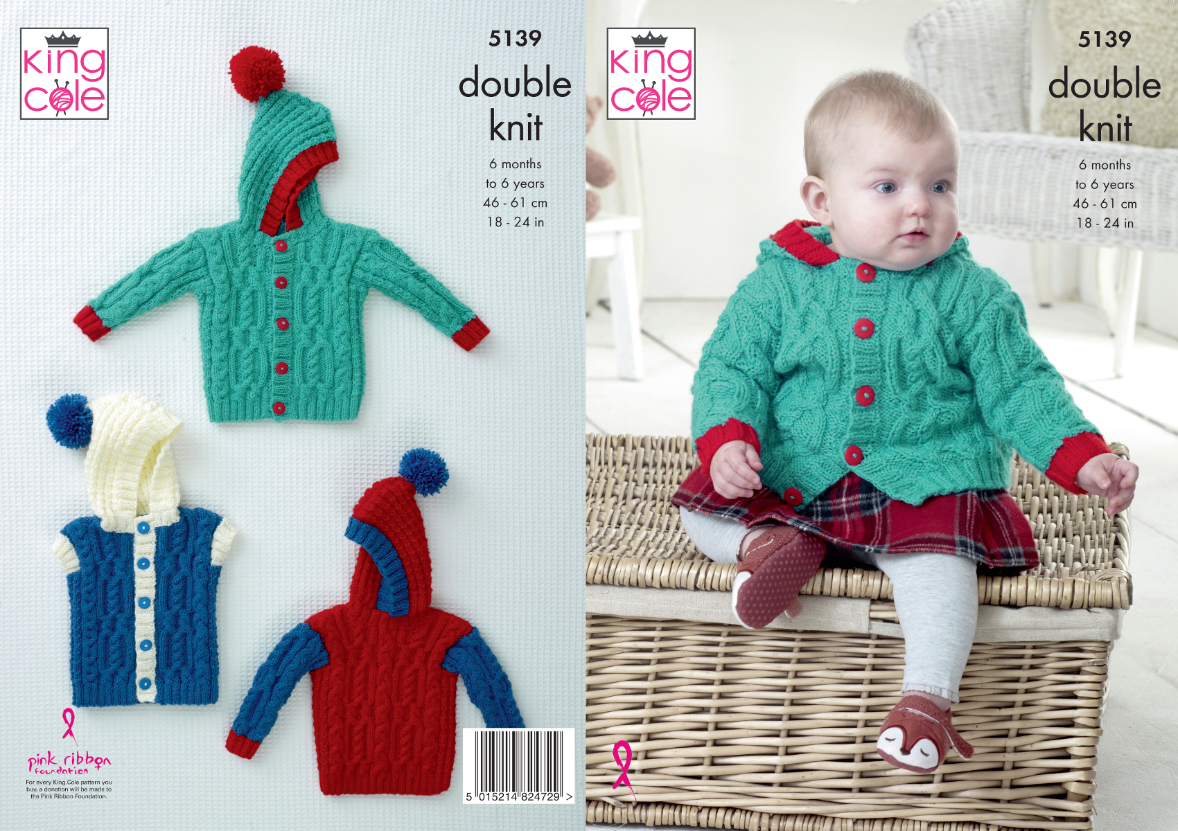 d088ad72d Baby DK Double Knitting Pattern Cabled Hooded Jacket Jumper Gilet King Cole  5139