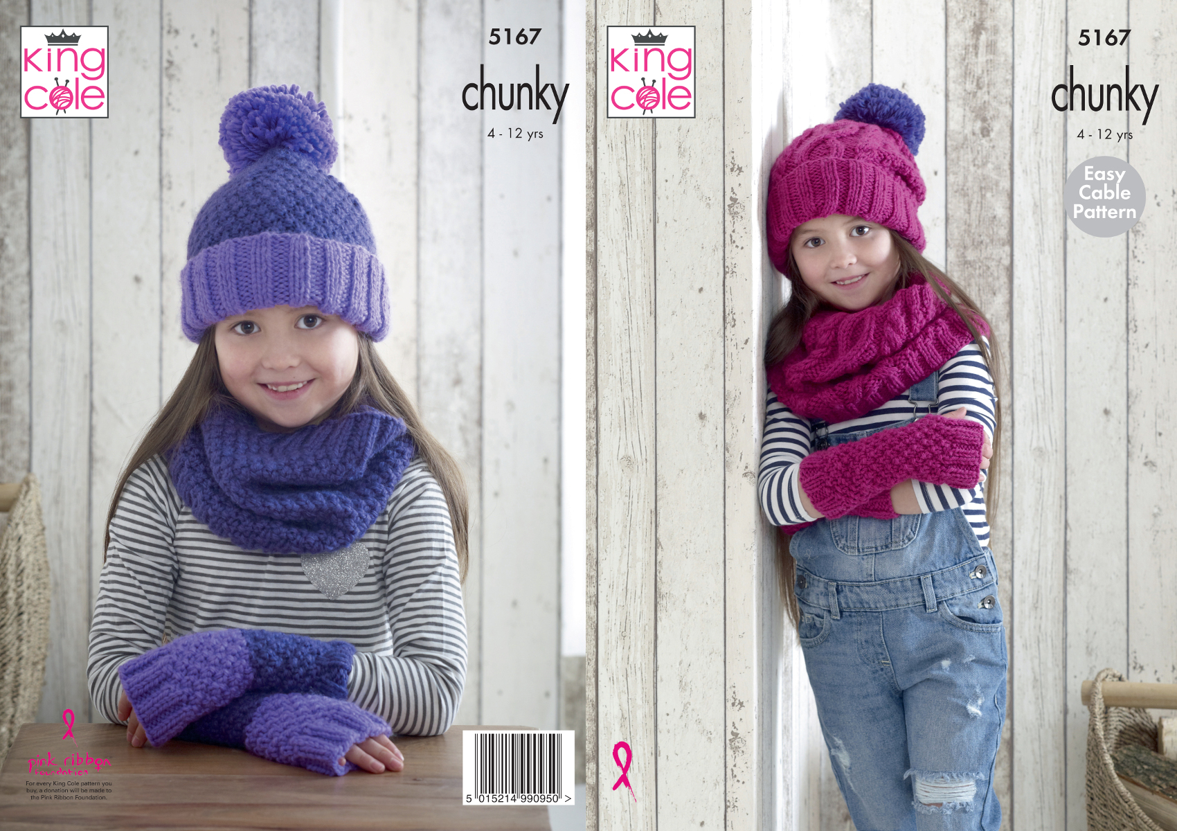 King Cole Chunky Knitting Pattern Girls Easy Cable Mittens Snoods ...