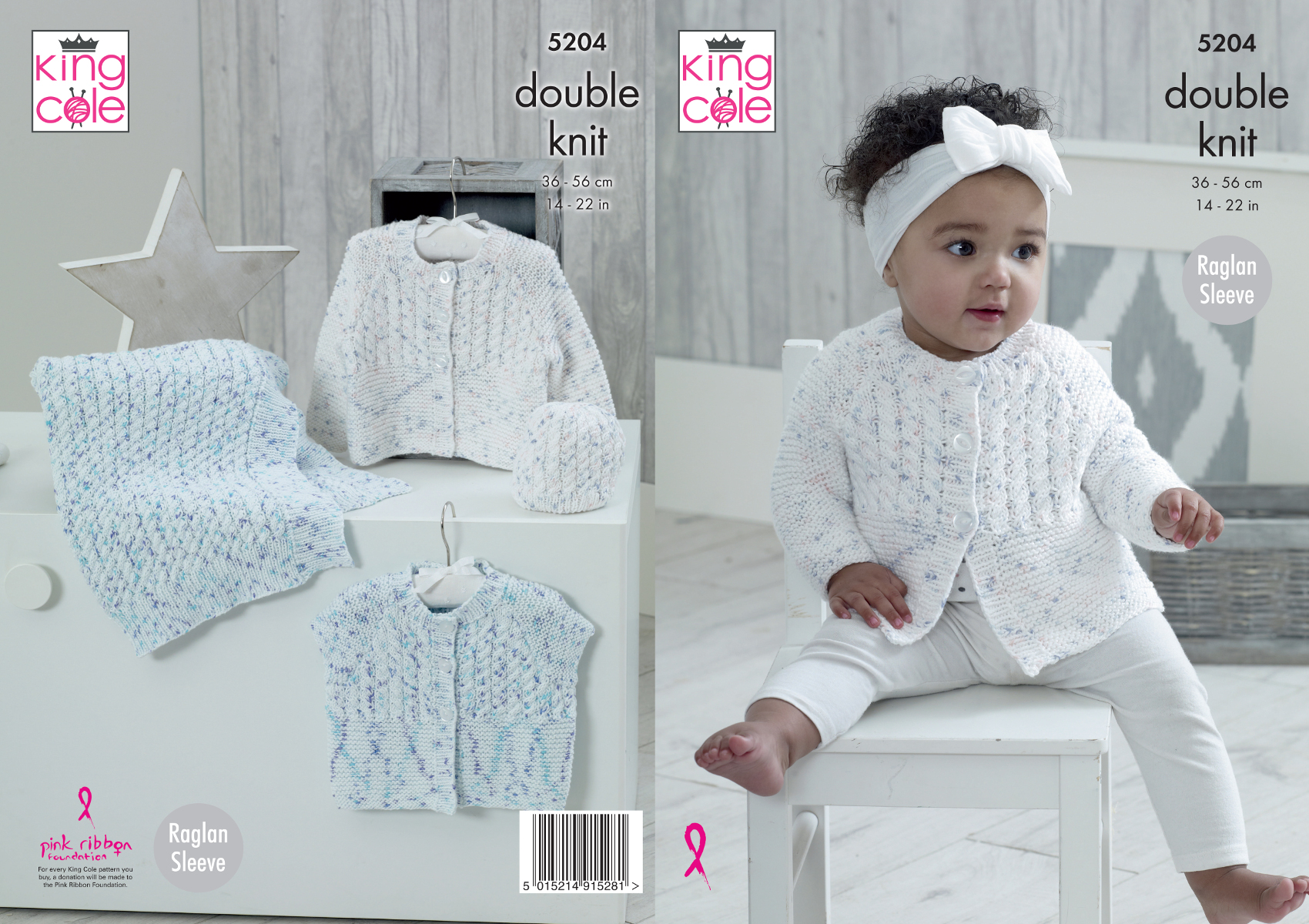 Not the finished items sizes 16-26in KINGCOLE 5420 Baby DK Knitting Pattern