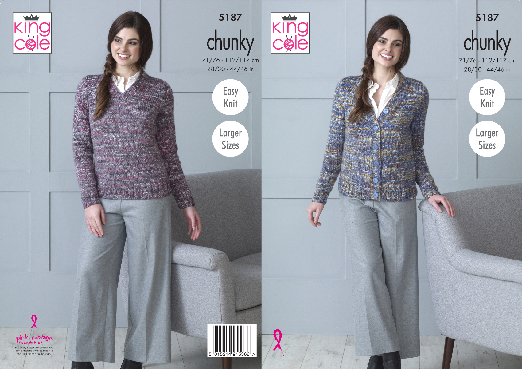 King Cole 5187 Knitting Pattern Womens Cardigan and Sweater in Shadow Chunky