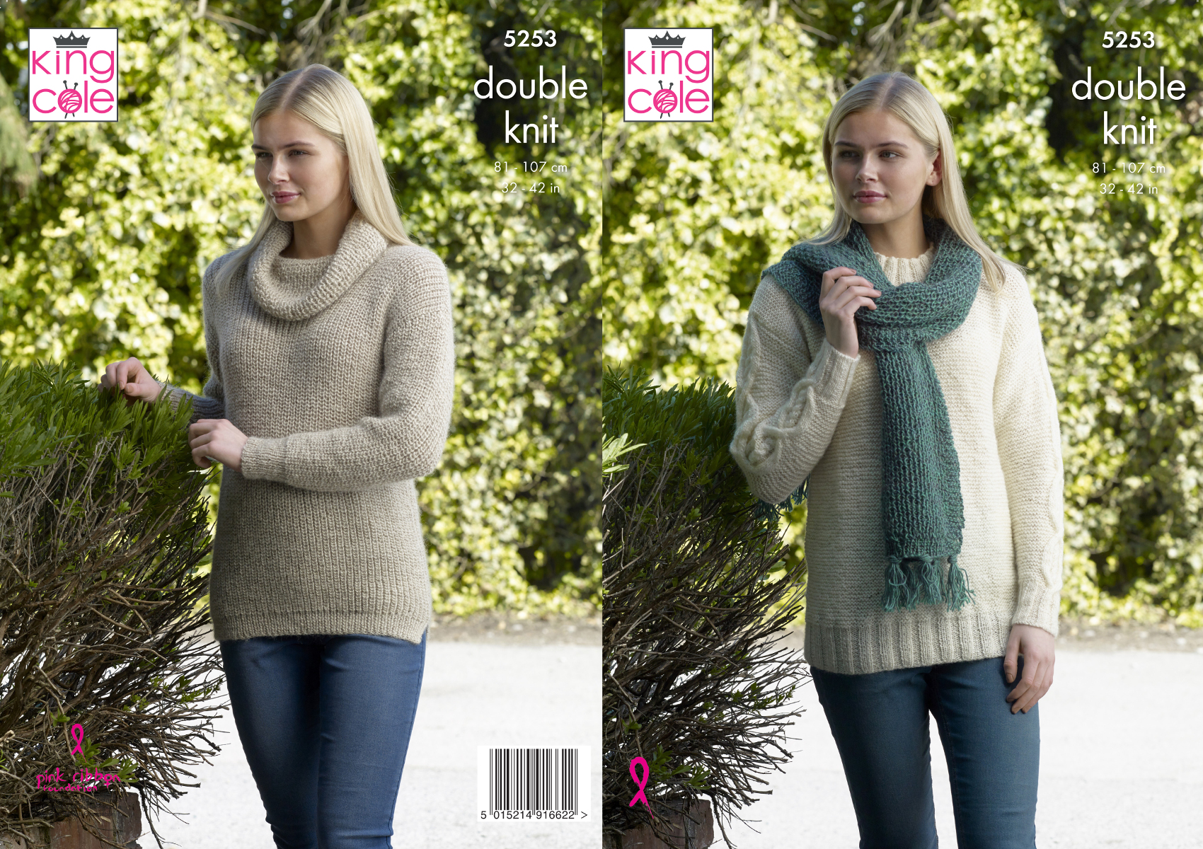 King Cole Ladies Double Knitting Pattern Cabled Or Cowl Neck Jumper