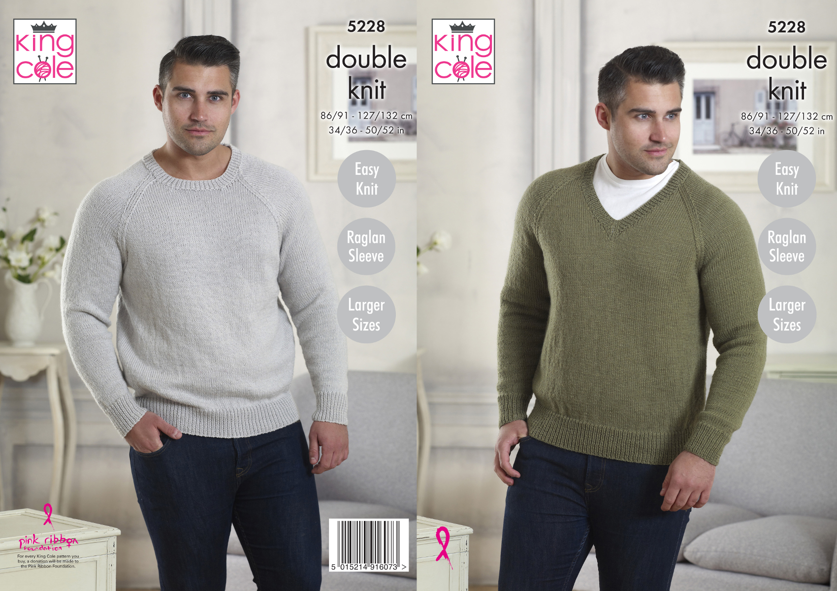 Details About King Cole Mens Double Knitting Pattern Easy Knit Round Or V Neck Sweater 5228