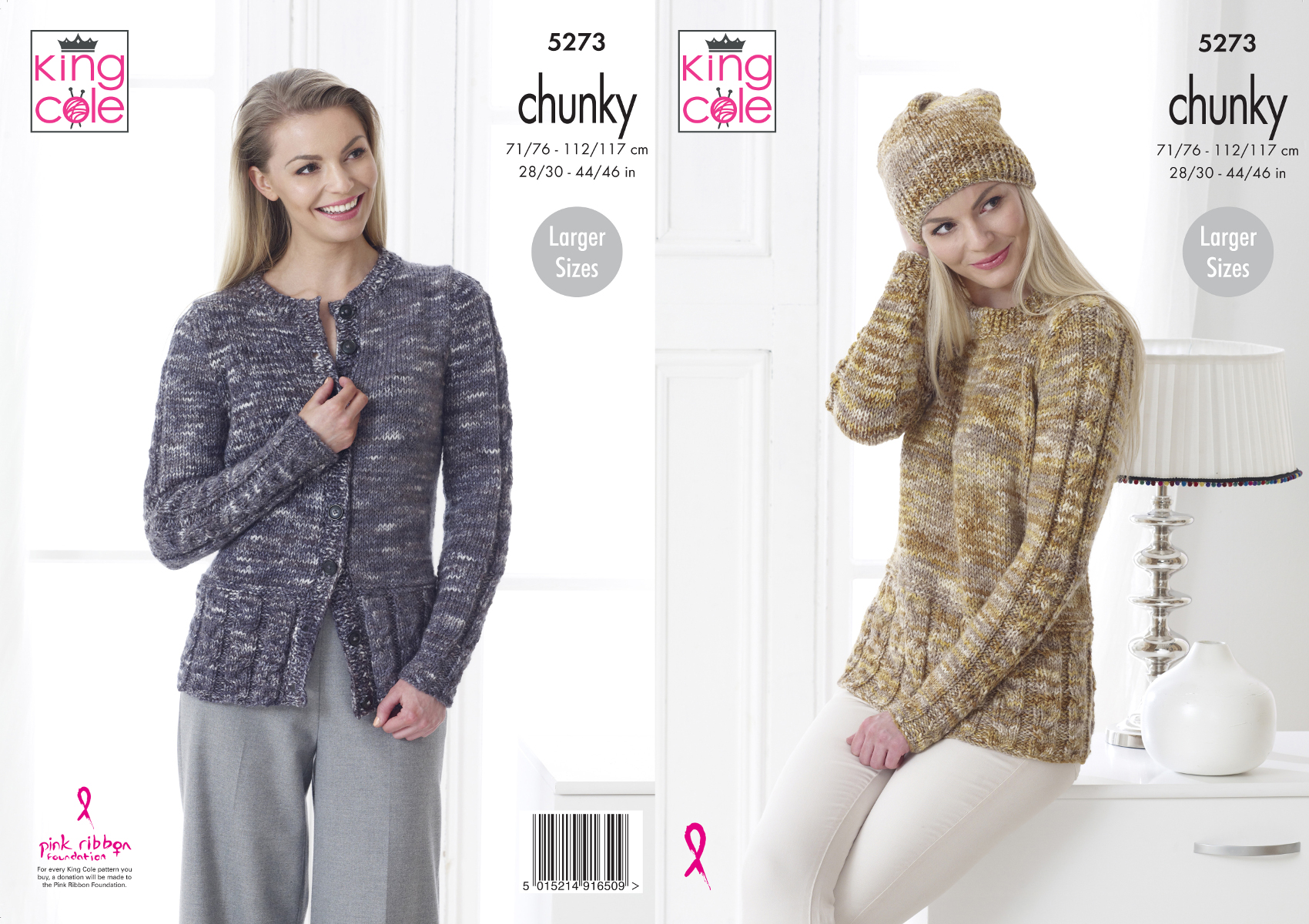 Cardigan and Sweater in Comfort Chunky King Cole 3047 Knitting Pattern Jacket