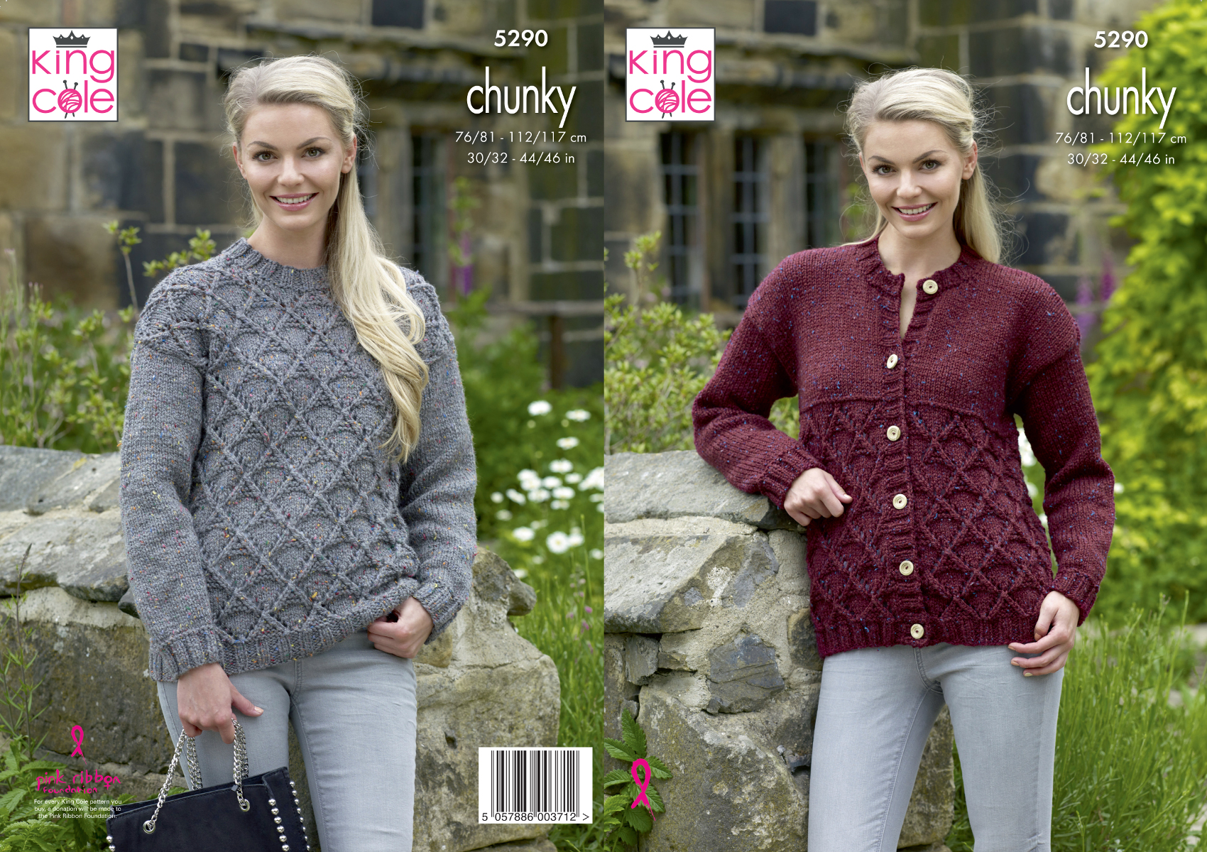King Cole  CHUNKY KNITTING PATTERNS cardigan//jumpers 2 patterns 4 designs