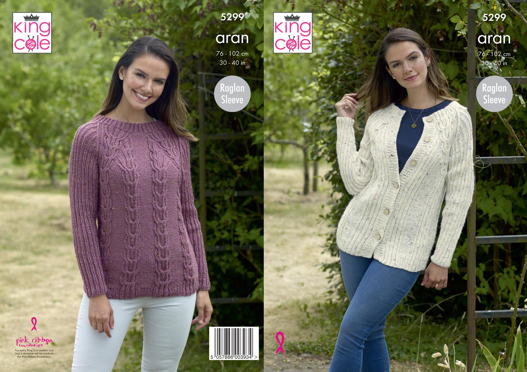 Girls Aran Knitting Pattern Cabled Raglan Sleeve Jumper Cardigan King Cole 4920