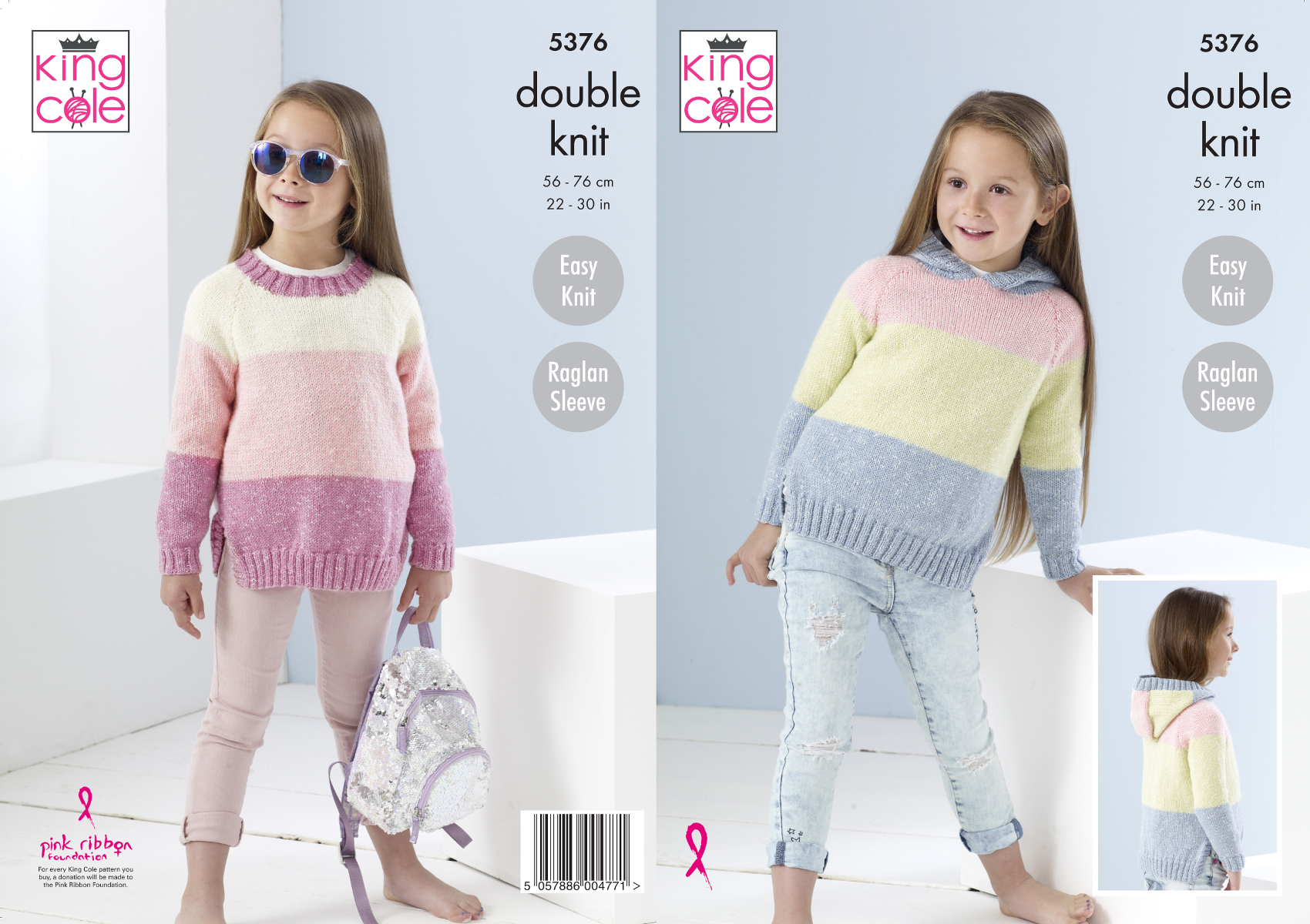 328e8f38d Easy Knit Girls Knitting Pattern Round Neck or Hooded Jumper King .