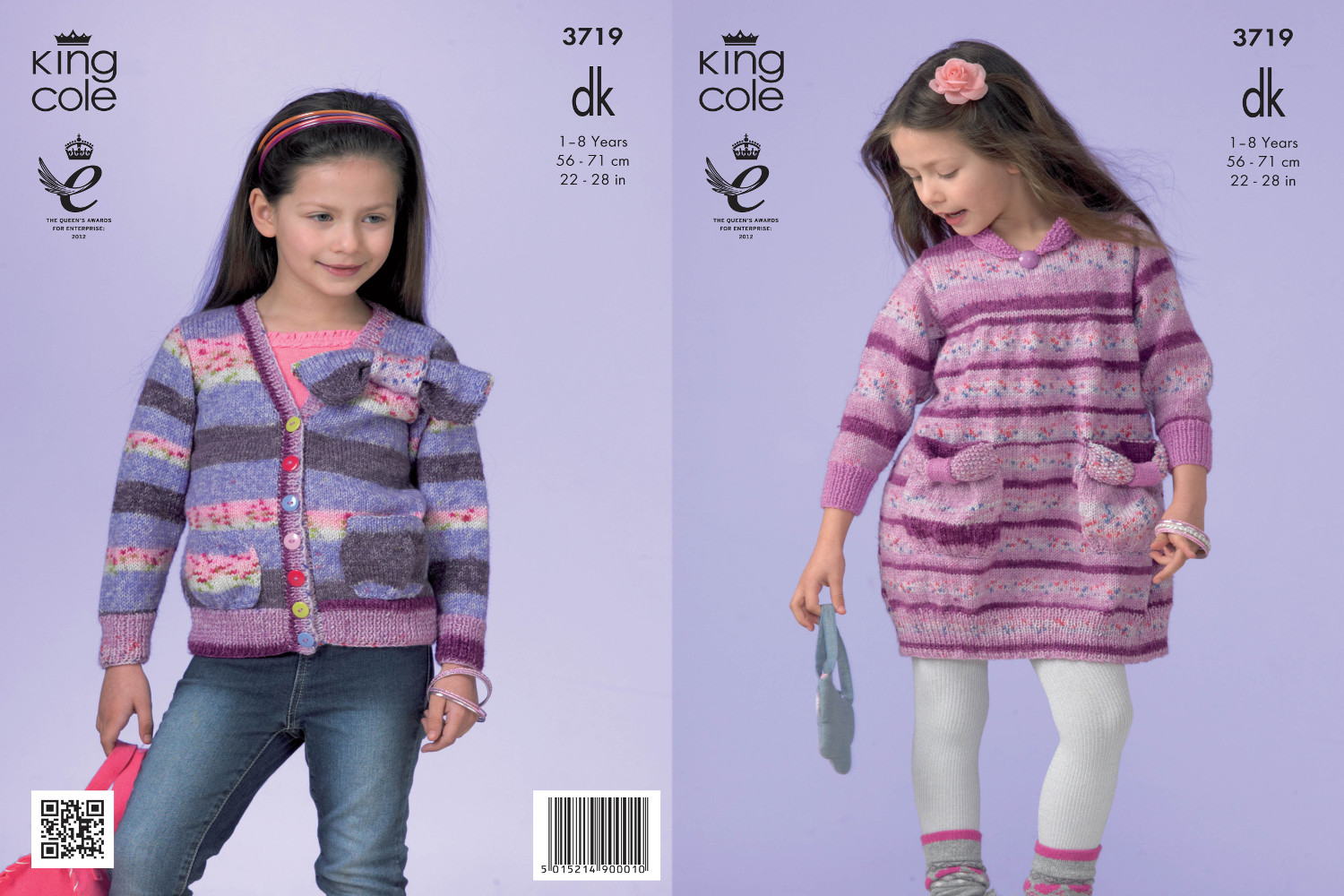 Girls double knitting pattern king cole dk cardigan long sleeved item description this double knitting pattern leaflet king cole bankloansurffo Gallery