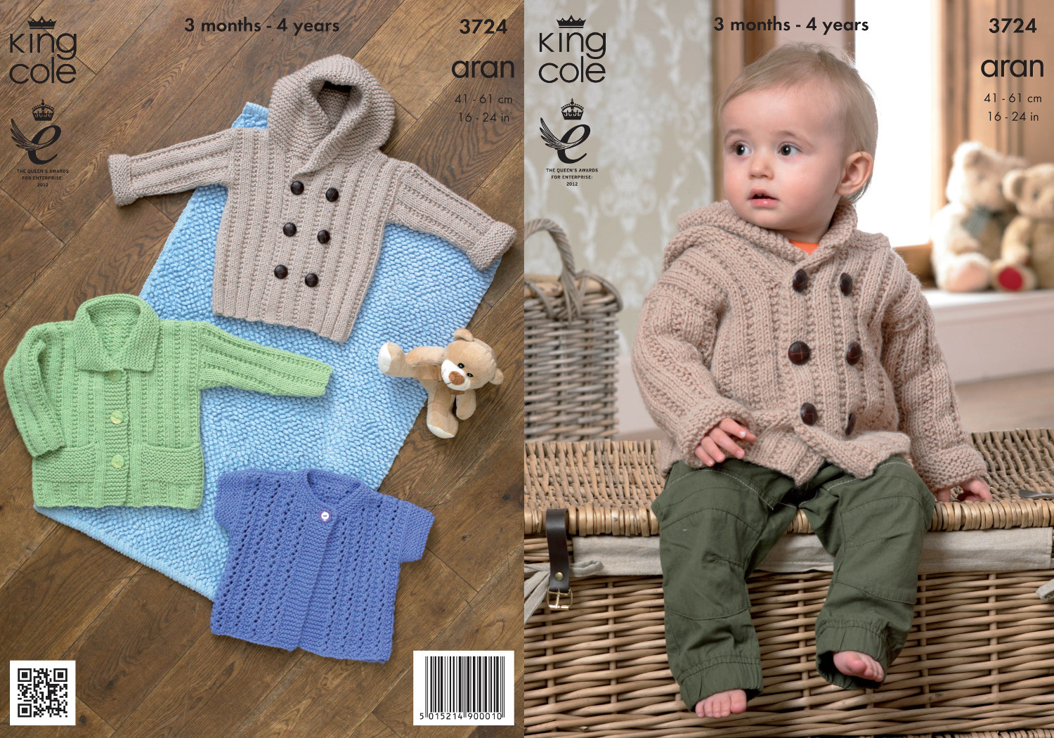 4095aa4e52c0 Baby Aran Knitting Pattern King Cole Kids Coat Jacket Short Sleeve ...
