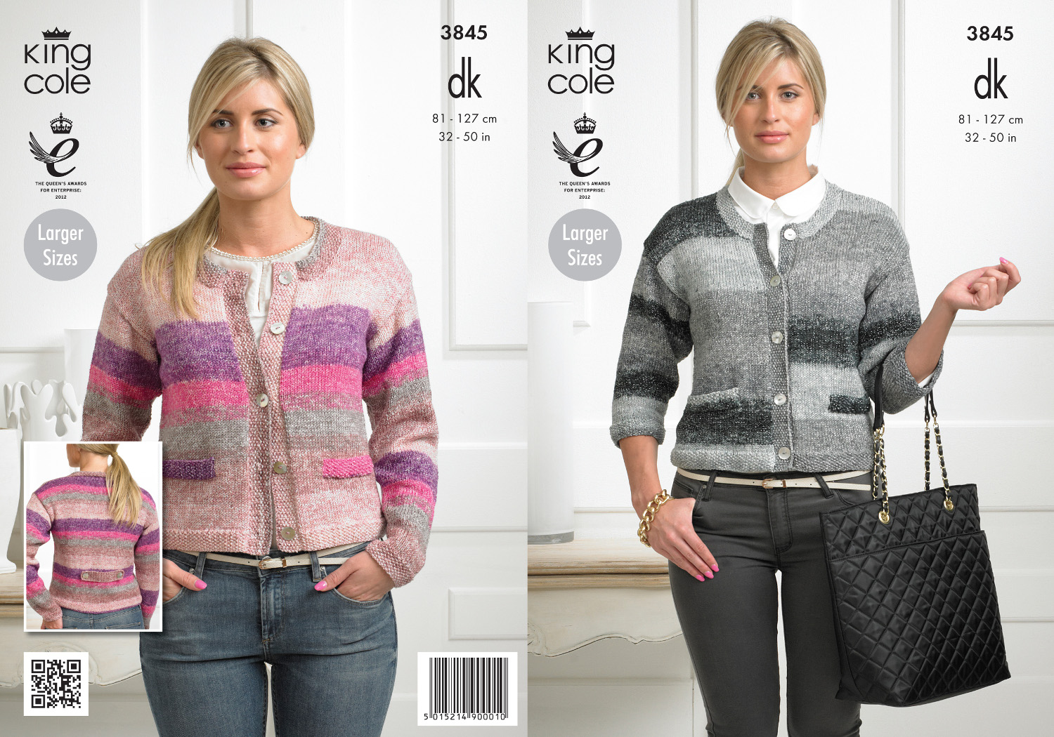 Knitting Jumper Pattern : Ladies double knitting pattern king cole shine dk womens striped