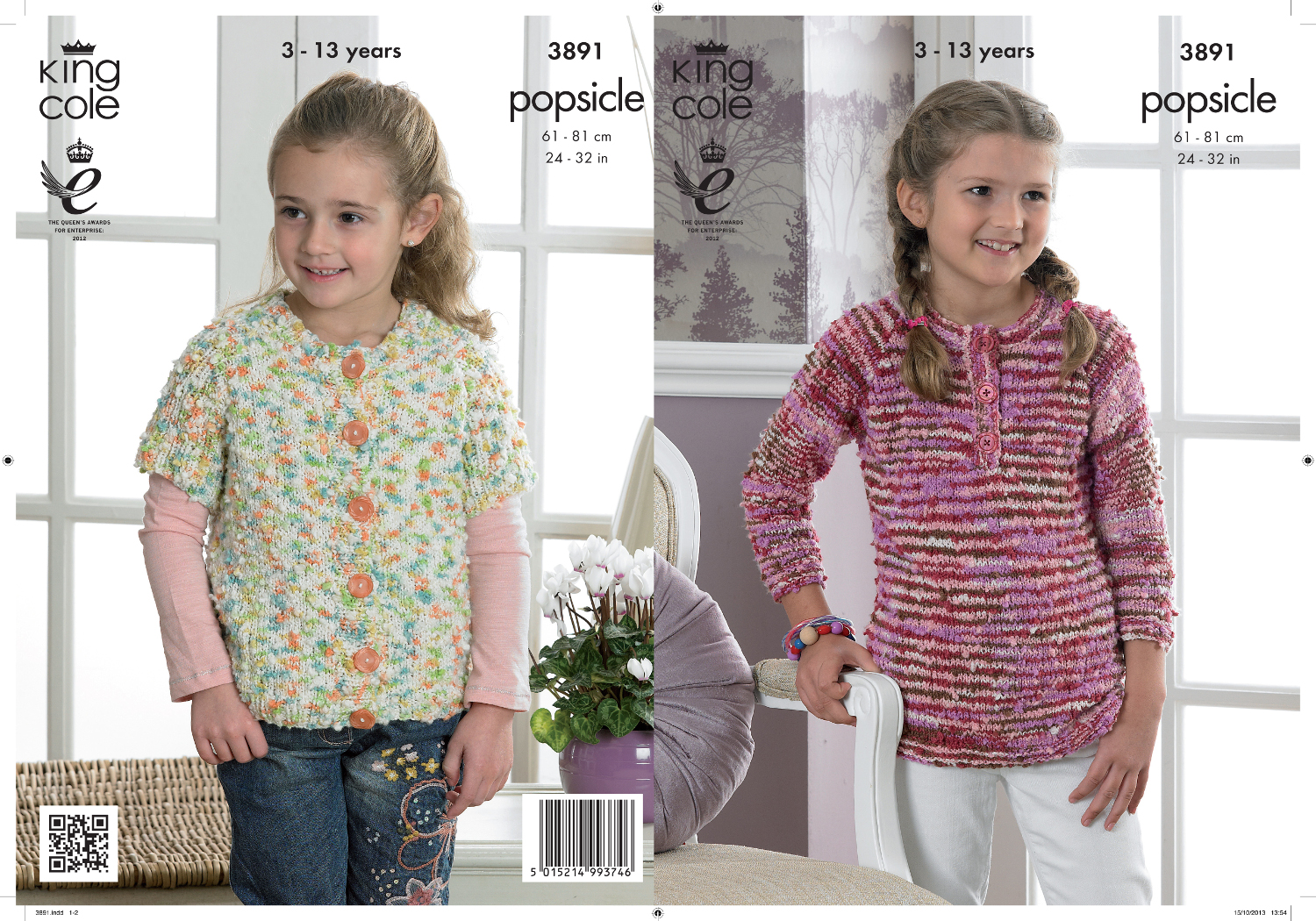 Popsicle Knitting Pattern King Cole Textured Short Sleeve Cardigan ...