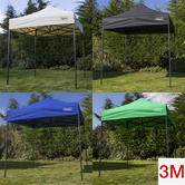 Woodside 3m Pop Up Gazebo