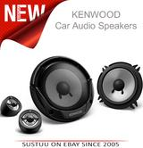 "KENWOOD KFC-E130P 13cm 5.25"" 250W In Car Vehicle Audio Component System Speakers"