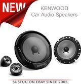 KENWOOD KFC E170P 17cm 300W In Car Vehicle Audio Sound Speaker