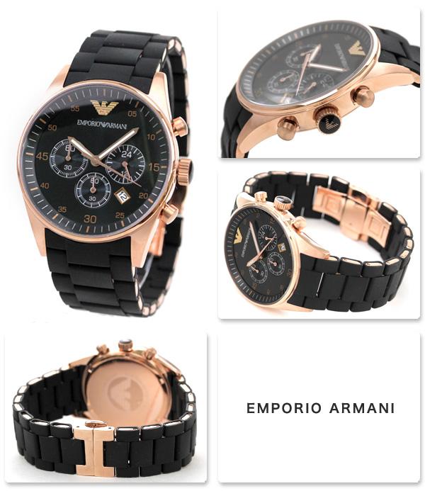 должен распространяться часы emporio armani ar5905 цена Орифлэйм