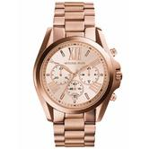 Michael Kors Ladies Bradshaw Rose Gold Tone Chronograph Bracelet Watch MK5503