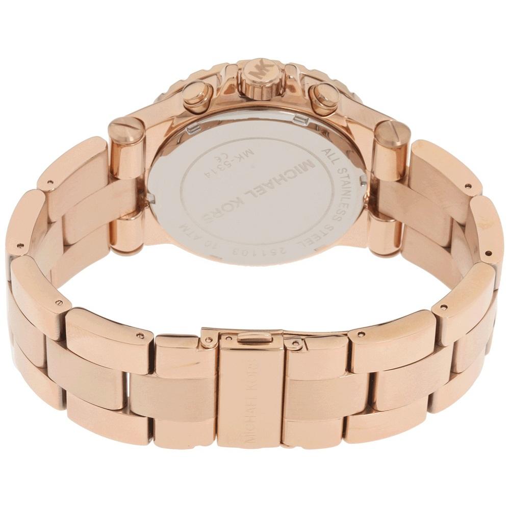 7714290bbaa Michael Kors Ladies Dylan Rose Gold Chronograph Designer Watch MK5314  Thumbnail 3