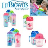 Dr Brown's Options New Improved Baby Non-Spill Easy Travel Toddler Trainer Cup