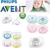 Avent Orthodontic Extra Freeflow Dummy Pacifier Contemporary Baby Soother