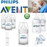 Avent Classic Newborn Anti-Colic Baby Feeding Milk Bottle Silicone Teat 125ml