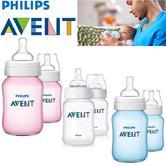 Avent Classic Anti-Colic Baby Slow Flow Feeding Milk Bottle 260ml Twin New