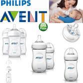 Avent Natural Infant Easy Latch On Anti-Colic Baby Feeding Milk Bottles 260ml