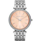 Michael Kors Ladies' Darci Glitz Stainless Steel Bracelet Designer Watch MK3218