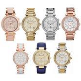 Michael Kors Ladies' Parker Stainless Steel Chronograph Diamante Designer Watch