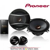 Pioneer TS A173Ci|2 Way Component In Car Door Speaker|17 Cm|350W