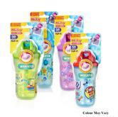 Nuby Toddler Easy Sip Non-Spill Insulted Decorative Flip It Travel Beaker 270ml