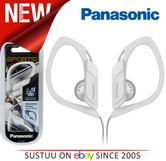 Panasonic Water & Sweat Resistant Sports Earbud Headphones  RPHS34/WHITE