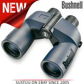 Bushnell Marine Binoculors 7x50 with 3-axis digital compass with TILT 060-137570