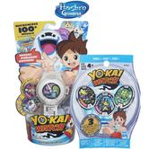 YO-KAI Watch & Series 1 Medals Blind Bag Toy by Hasbro Collectable Anime