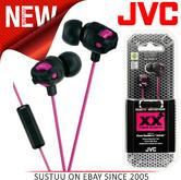 JVC HAFR201P In Ear Stereo Headphone with Remote & Mic?Android?iPhone?Smartphone