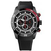 Hugo Boss Men's Black Silicone Strap Alarm Sports Chronograph Watch 1512661