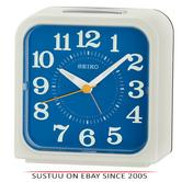 Seiko QHK048W Bell Alarm Square Shape Clock With Light & Snooze Function-White