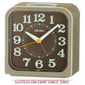 Seiko QHK048S Bell Alarm Square Shape Clock With Light & Snooze-Light Gold