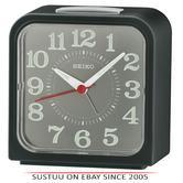 Seiko QHK048K Bell Alarm Square Shape Clock With Snooze & Light Function-Black