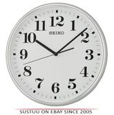 Seiko QXA697S Quiet Sweep Second Hand Wall Clock-Light SilverCase With WhiteFace