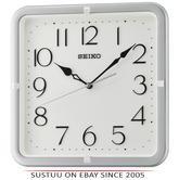Seiko QXA685S Analogue Wall Clock|12 Hour Display|Square Shape|Silver Case