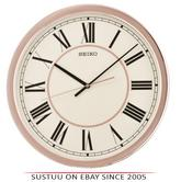 Seiko QXA614P Roman Numeral Round Wall Clock|Sweep Second Hand|Rose Gold Case|
