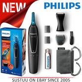 Philips Series 5000?Men's?Nose?Ear?Eyebrow?WaterProof?Hair Trimmer Grooming Kit?