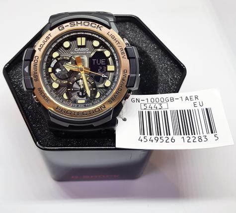 Casio G-shock Gulfmaster 53.4mm Marine Watch|Tide Graph|Storm Alarm|Compass|NEW| Thumbnail 2