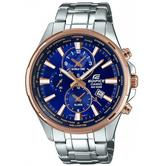 Casio Edifice Men's Watch?World Time?Chronograph?Two Tone?Blue?EFR-304PG-2AVUEF